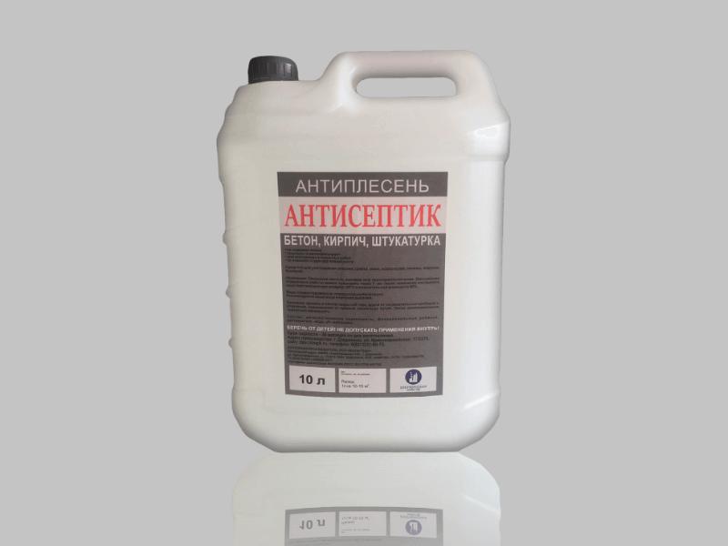бетон антисептик